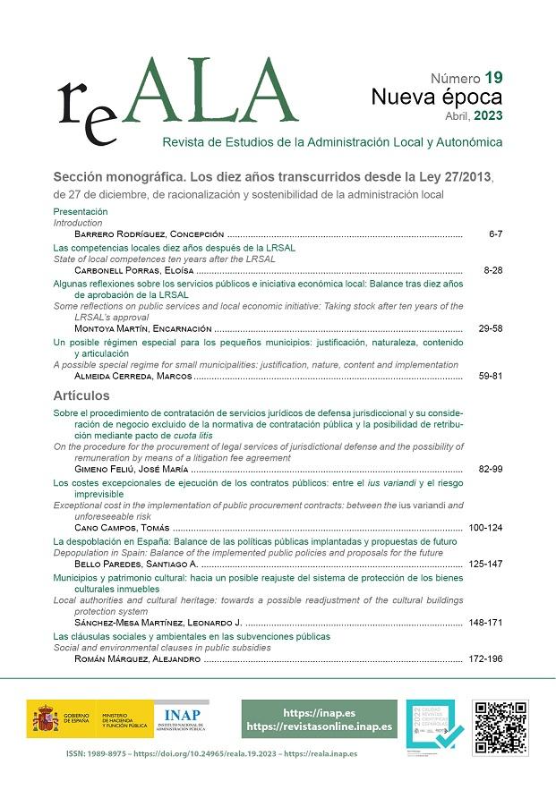 Imagen de inicio de la Revista de Estudios de la Administración Local y Autonómica. Portada, nombre y logotipo